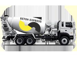 Купить бетон с доставкой тюмень цены легкие бетон